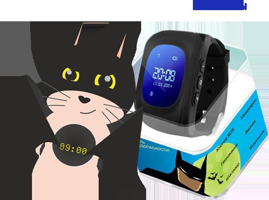 Bat wonlex часы